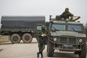 Госпогранслужба насчитала в Крыму 30 тыс. российских военных