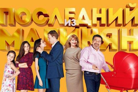 Держкіно заборонило 32 новинки російського кінематографа
