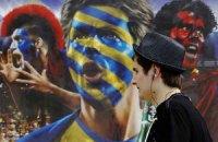 Матч Нідерланди-Німеччина відвідають 20 тисяч іноземних уболівальників