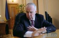 Рыбак предложил фракциям изменить закон о непреследовании активистов Майдана