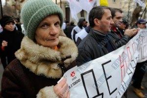 Под Лукьяновским СИЗО вспомнили Ющенко