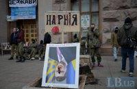 Протестующие освободили здание КГГА