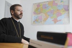 УГКЦ запретила священникам проводить агитацию