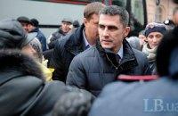 Ярема утром написал заявление об отставке, - нардепы