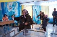 ЦИК назвала явку на выборах