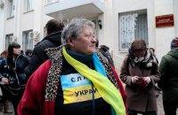 В Москве полиция задержала активистов на согласованном с властями пикете в поддержку Савченко