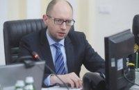 Яценюк: Украина достойно ответит, если Россия попытается захватить восточные регионы