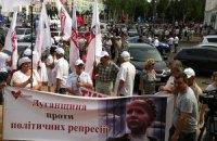 """Оппозиция продолжает акцию """"Вставай, Украина!"""""""
