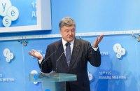 Россия хочет создать пояс нестабильности от Сирии до Украины, - Порошенко