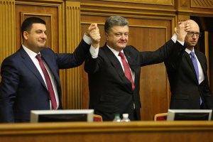 Рада назначила Яценюка премьером