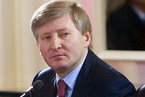 У Ахметова опровергают информацию о возбуждении против него дела