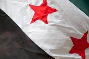 Сирийская оппозиция назвала условия начала переговоров с Дамаском