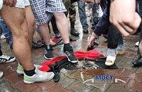 В Одессе коммунисты растоптали флаг УПА