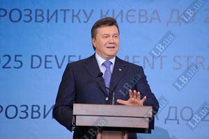 Киевлянам представили Стратегию развития Киева