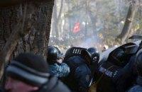 Столкновения в Мариинском парке приостановлены