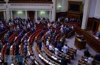 Рада рассмотрит законопроект об особом статусе Донбассе в закрытом режиме