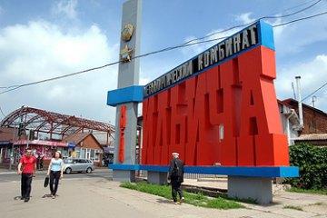 В Мариуполе закрыт последний мартен