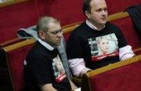 Оппозиция придет в Раду в черных футболках
