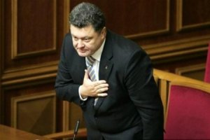 Балога, Порошенко и Рыбаков приступили к формированию своих мини-групп в новом парламенте - политолог