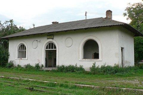 Львовские железнодорожники хотели снести историческую станцию на Закарпатье