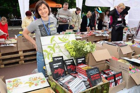 Україна візьме участь у 67-му Франкфуртському міжнародному книжковому ярмарку