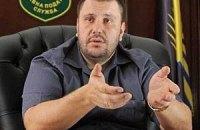 Глава Миндоходов Клименко в отпуске, - пресс-служба