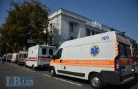 Минздрав: 21 человек получил огнестрельное ранение у Рады