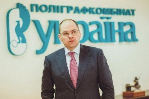 Саакашвили назвал нового губернатора Одесской области «барыгой»