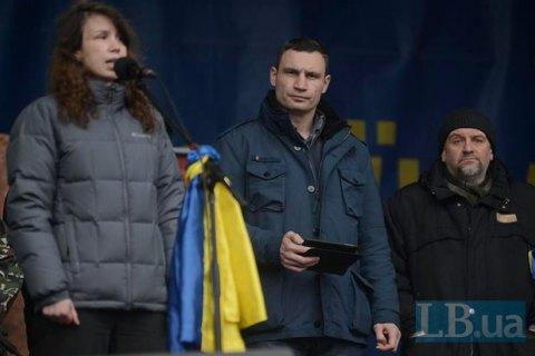 Генеральная прокуратура Украины допросила Кличко поделу Евромайдана
