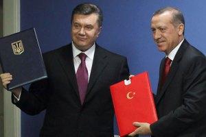 Украина и Турция скоро подпишут соглашение о ЗСТ, - Янукович