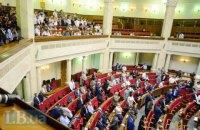 Экс-регионалы объединились в Раде против политических преследований