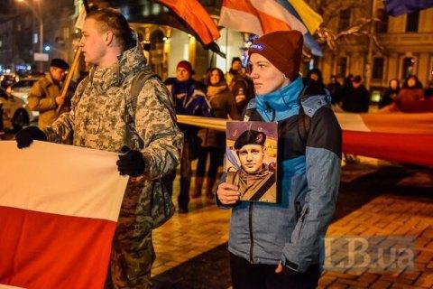 В Киеве почтили память героя Небесной сотни Михаила Жизневского