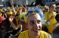 Европейские болельщики хотят видеть Украину в ЕС