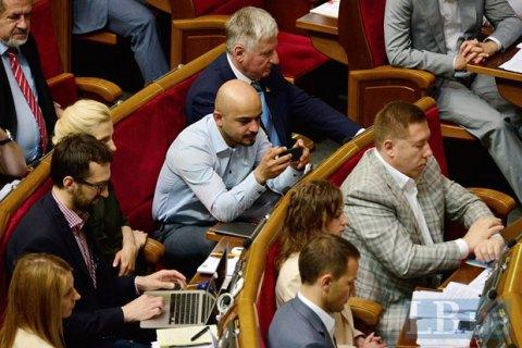 Депутаты передумали собираться на внеочередное заседание Рады (обновлено)