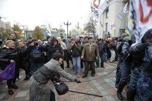 Завтра у Рады собирают митинг против Трудового кодекса