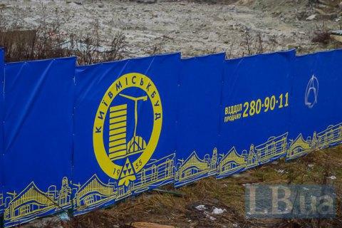 «Киевгорстрой» объявил орейдерской атаке и приостановил стройки навсех объектах