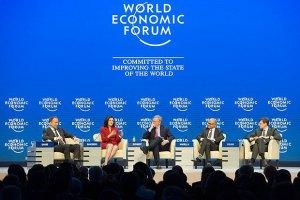 Дискусія з Давосу: майбутнє цифрової економіки