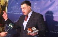 Яценюк хочет сменить 7 министров, - Тягнибок