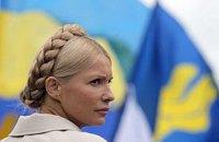 """Тимошенко поблагодарила """"цвет украинской нации"""" за поддержку"""