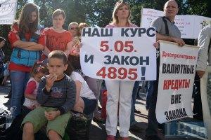Турчинов обвинил заемщиков в срыве голосования по законопроекту о реструктуризации