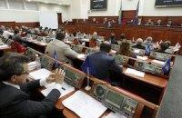 Киев: экзамен для оппозиции