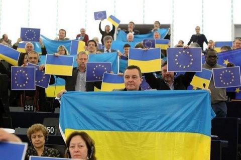 Европейские смотрины или «План Гройсмана»