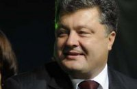 "Порошенко пригласил Шустера на ""5 канал"""