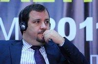 МВФ продолжит работу в Украине после решения России по газу