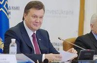 Рада приняла антикоррупционный закон Януковича