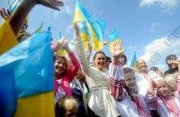 Ідеальна Україна. 38 тиждень 2012 року