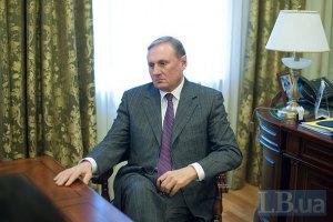 Ефремов: евроинтеграция обошлась бы Украине в 180 млрд