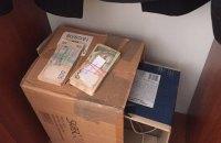 Высокопоставленного харьковского налоговика поймали на взятке 150 тыс. грн (обновлено)