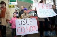 В Славянске похитили военных инспекторов ОБСЕ, а не наблюдателей