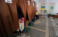 Суд потребовал провести местный референдум в Нетишине